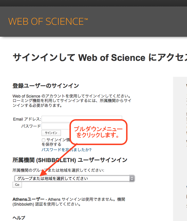 Web of Science1